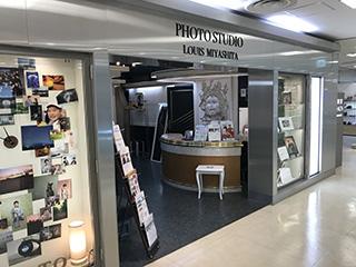 池袋店 写真室ルイ・ミヤシタ(東武百貨店池袋店)